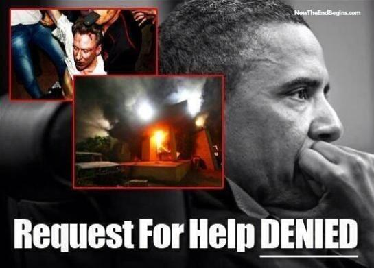 Request Denied Benghazi