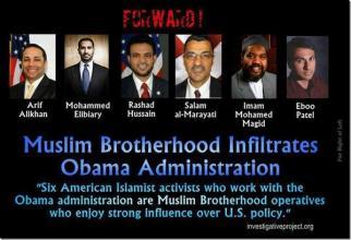 Muslim Brotherhood In Administration