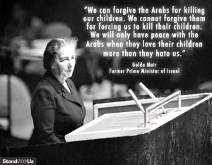 Golda Meir Quote - Former Prime Minister of Israel